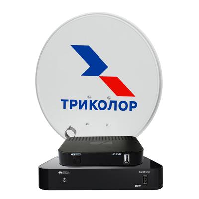 картинка Система для приёма Триколор с приёмниками GS B532M и C592 от магазина дилера Триколор ТВ