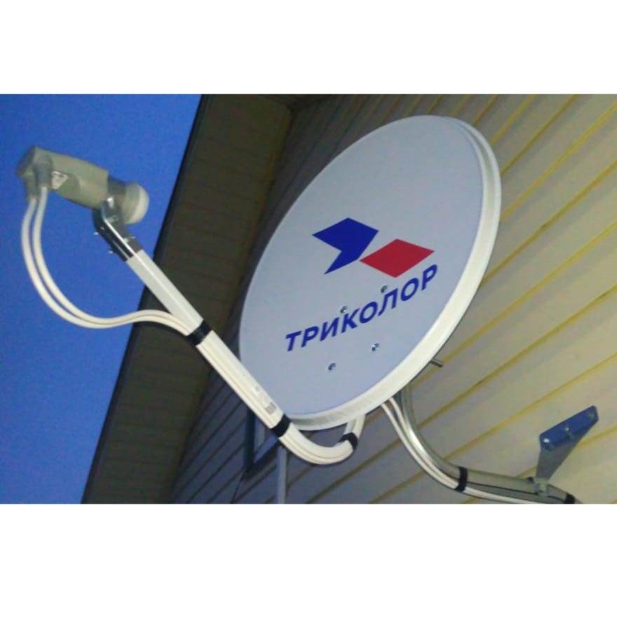 картинка Антенна Триколор 55-60см с конвертером на 2 выхода от магазина Триколор ТВ