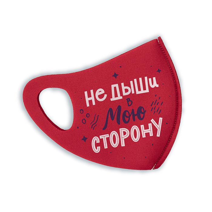 "картинка Взрослая защитная маска ""Не дыши""  от магазина Одежда+"