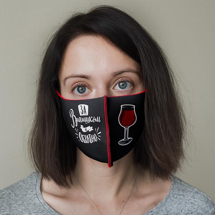 "картинка Взрослая защитная маска ""Винишко"" от магазина Одежда+"