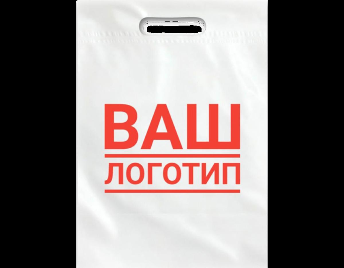 можете снять пакеты с логотипом фото фриске одна