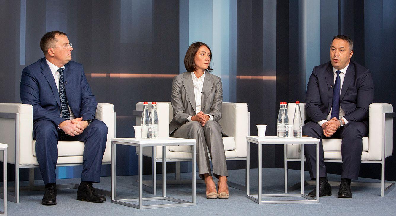 Форум Казначейство