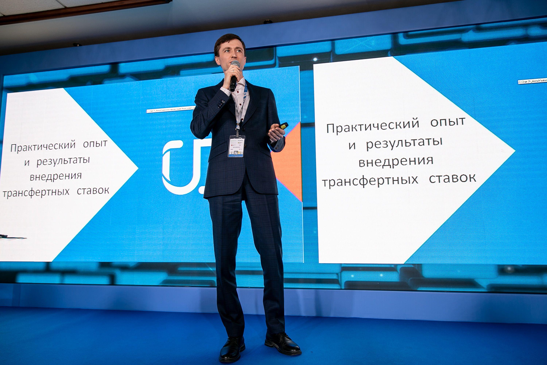 Форум ПФИ-2020
