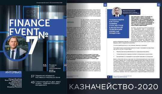 Financevent N5