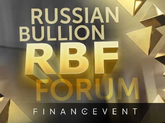 Summary RBF-2020