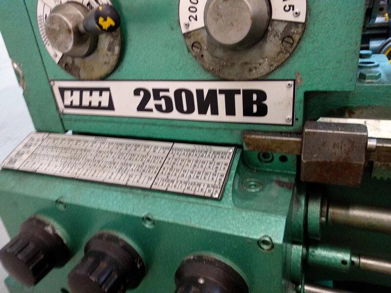 картинка Токарно-винторезный станок ИЖ 250ИТП