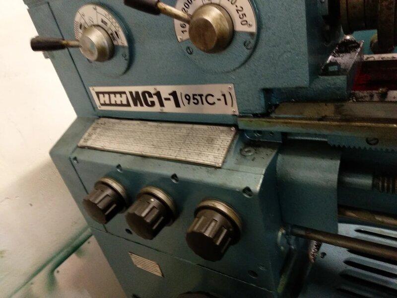 картинка Токарно-винторезный станок ИЖ 95ТС-1