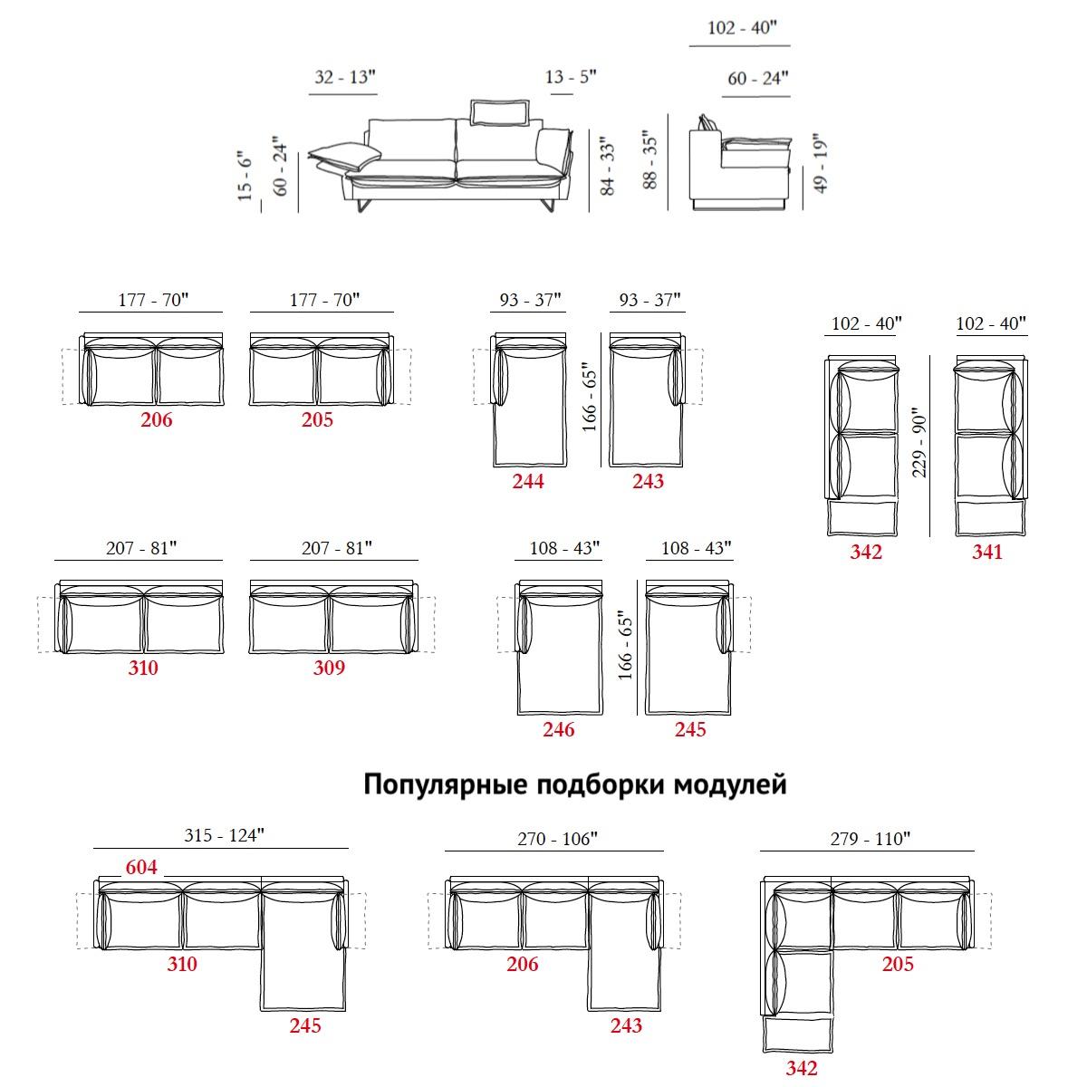 картинка Модульный диван Quadro Max Divani | Итальянские диваны ручной работы