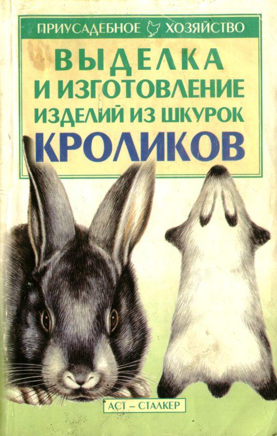 С.П. Бондаренко.