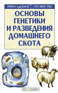 Ф.Г. Топалов.