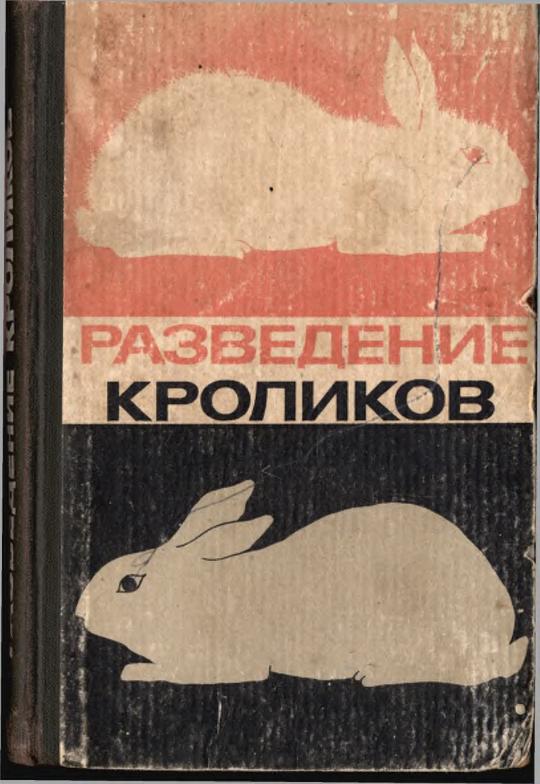 Н. С. 3УСМАН, В. И. ЛЕПЕШКИН