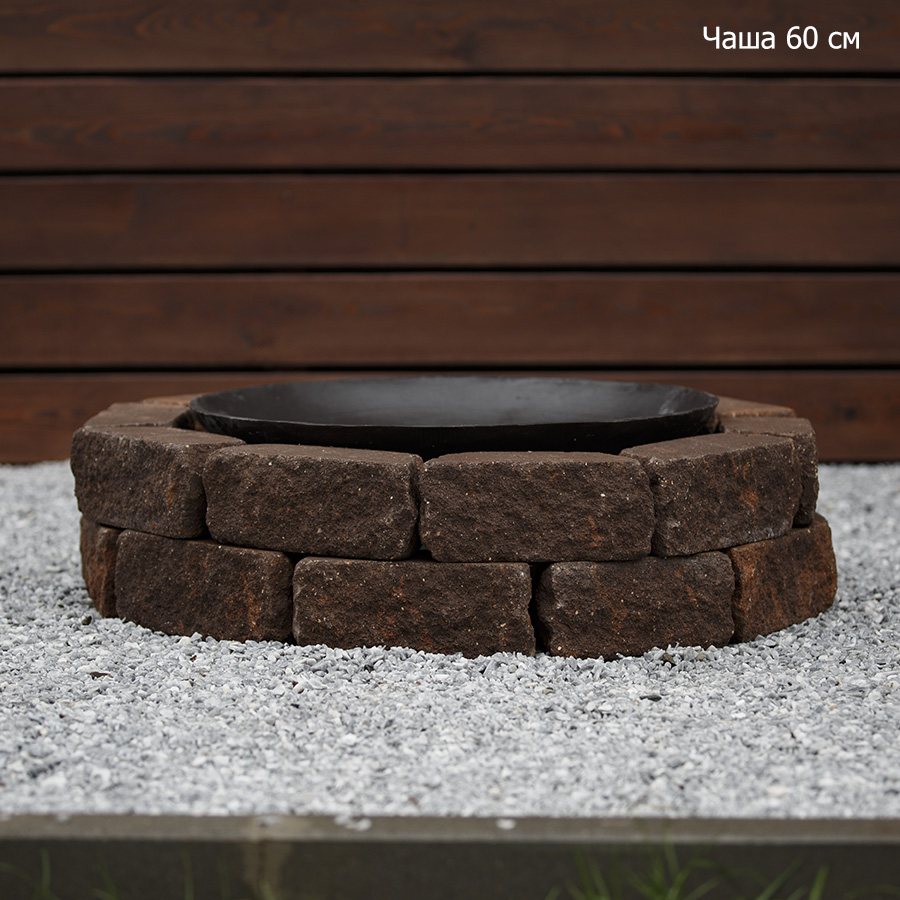 Чаша на основании из состаренного бетона, 2 уровня кладки