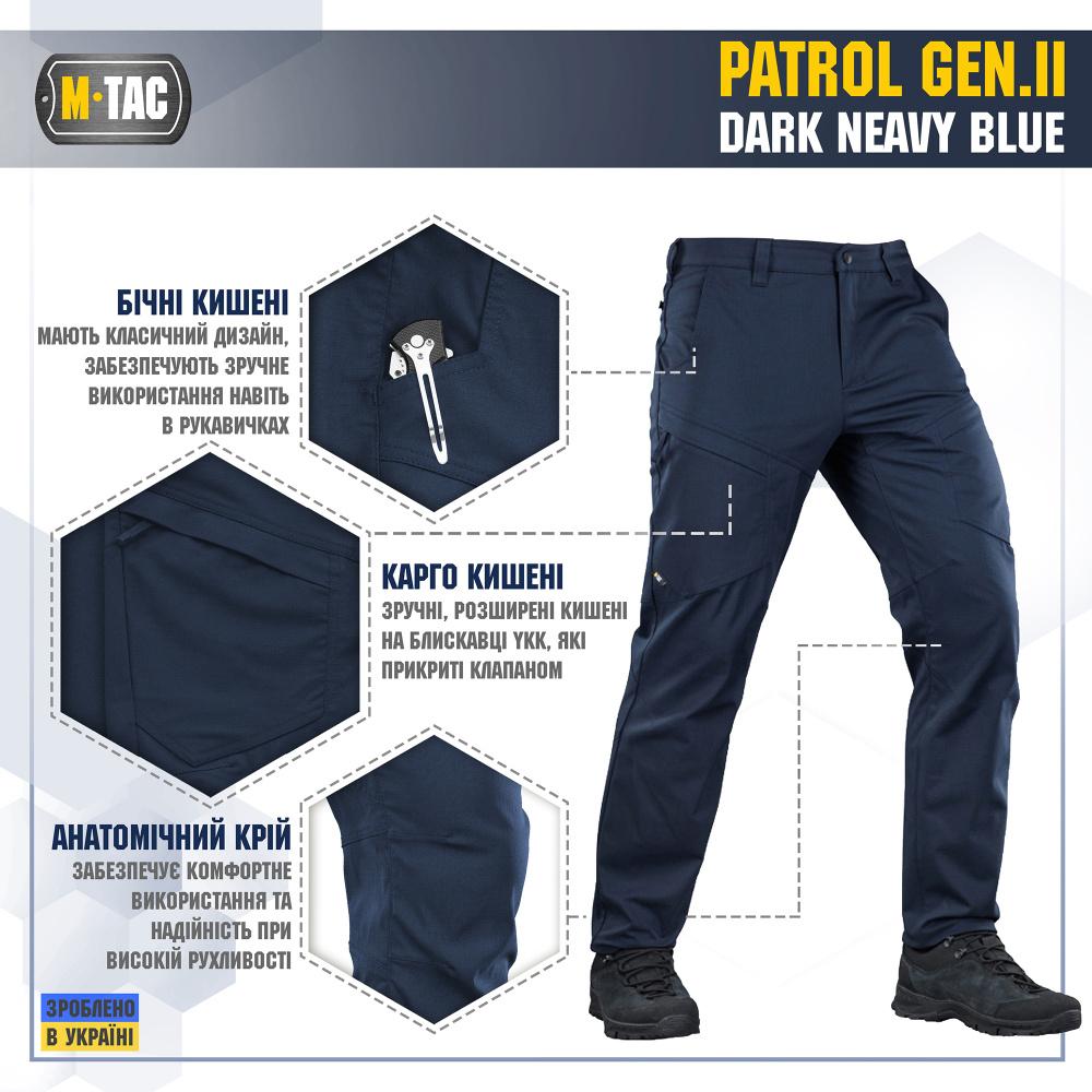 картинка M-TAC БРЮКИ PATROL GEN.II FLEX DARK NAVY BLUE от магазина Одежда+