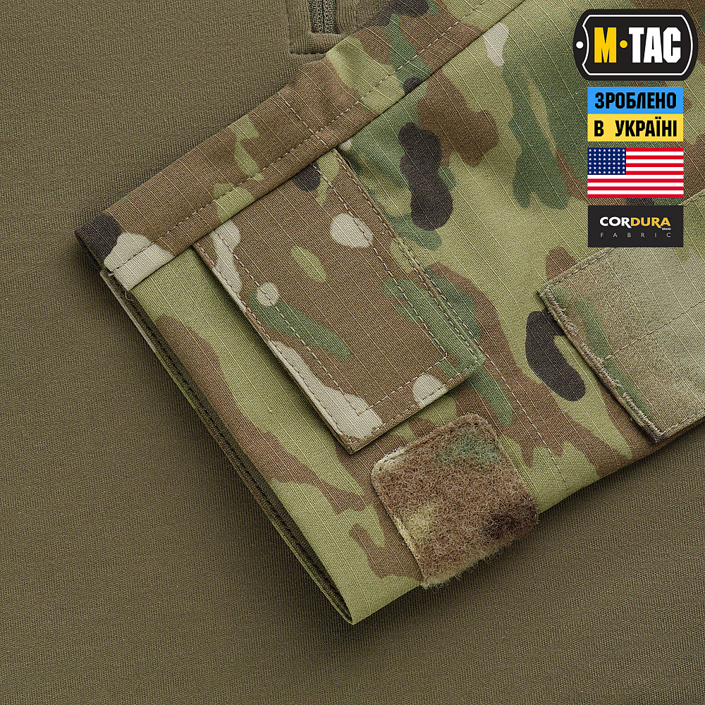 картинка M-TAC РУБАШКА БОЕВАЯ ДЕМИСЕЗОННАЯ SCORPION OCP от магазина Одежда+
