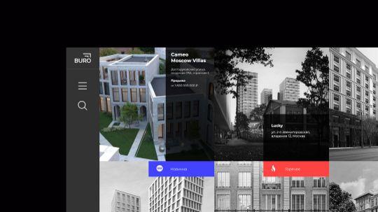 Агентство элитной недвижимости Buro 77