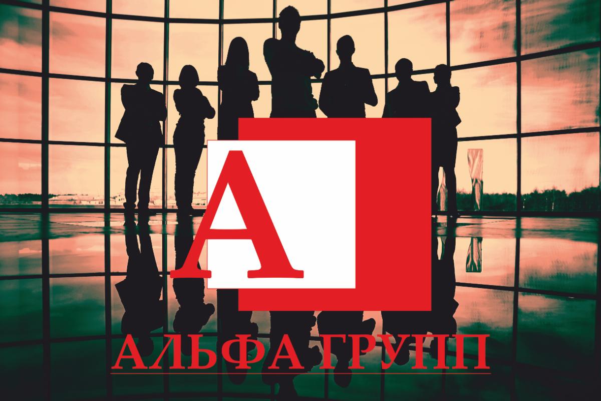 контакта кофе официальный сайт