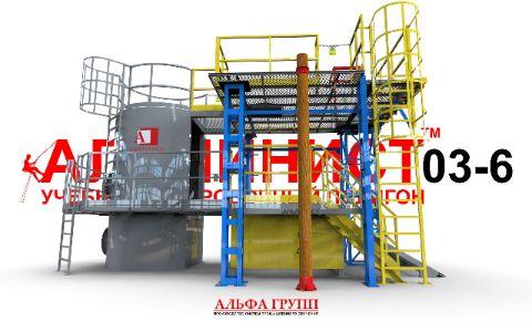 полигон для обучения работам на высоте АЛЬПИНИСТ-03-06