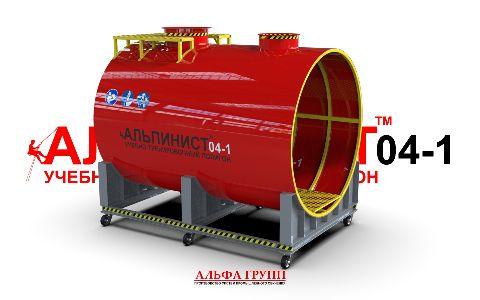 полигон для обучения работам на высоте АЛЬПИНИСТ-04-01