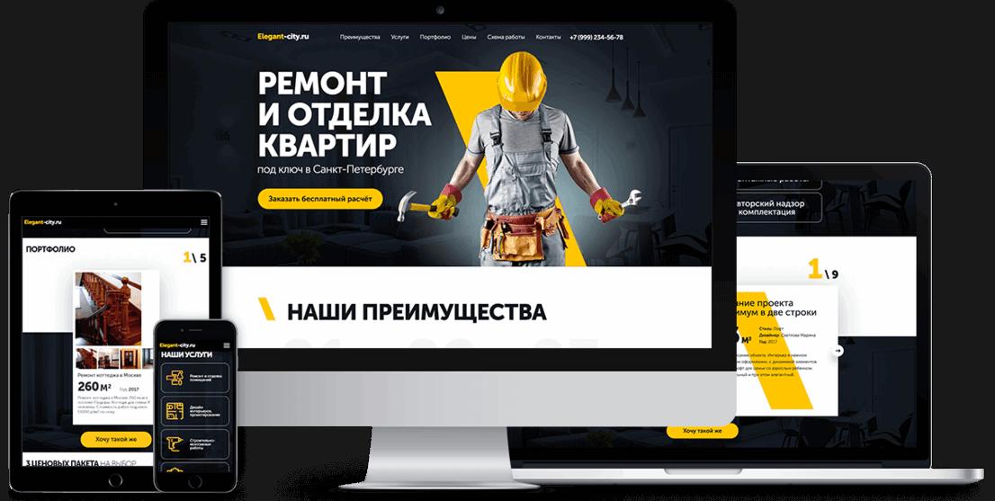 картинка Разработка КВИЗ сайта от магазина Одежда+