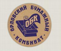 """ООО """"Орловский Бумажный Комбинат"""""""