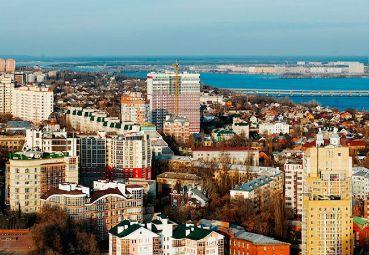 Коммерческая недвижимость Воронеж