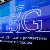 """""""Ростеху"""" выделят 21,5 миллиарда рублей на развитие технологий 5G"""