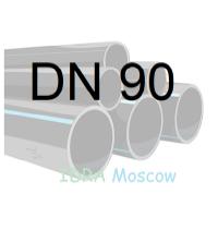 Труба ПНД 90 мм