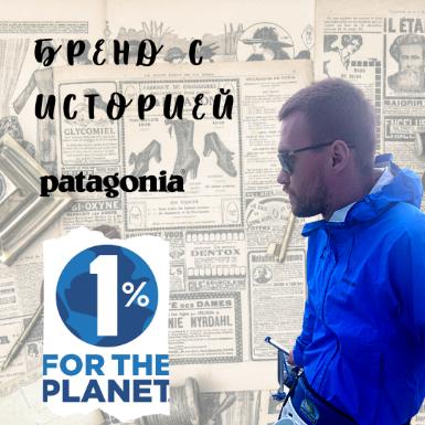 odejda_iz_poliestera_patagonia