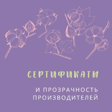 Название изображения