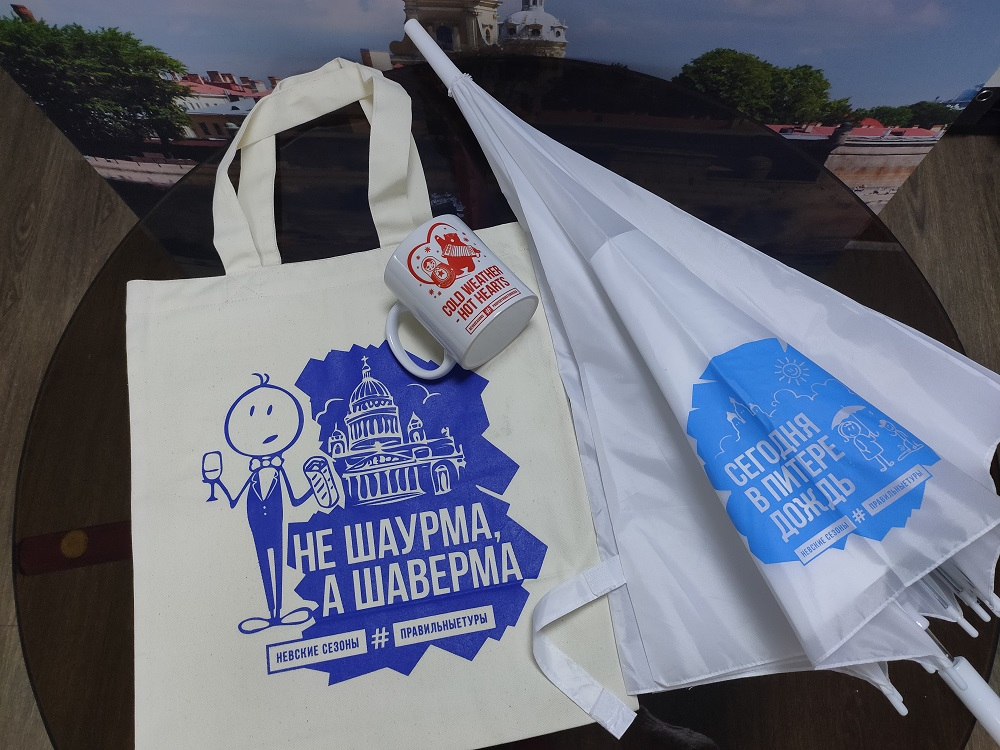 Кружка + сумка + зонт