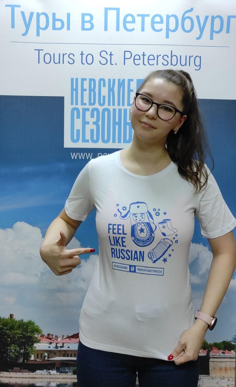 "Белая женская футболка с синим принтом   ""Fill like Russian"""