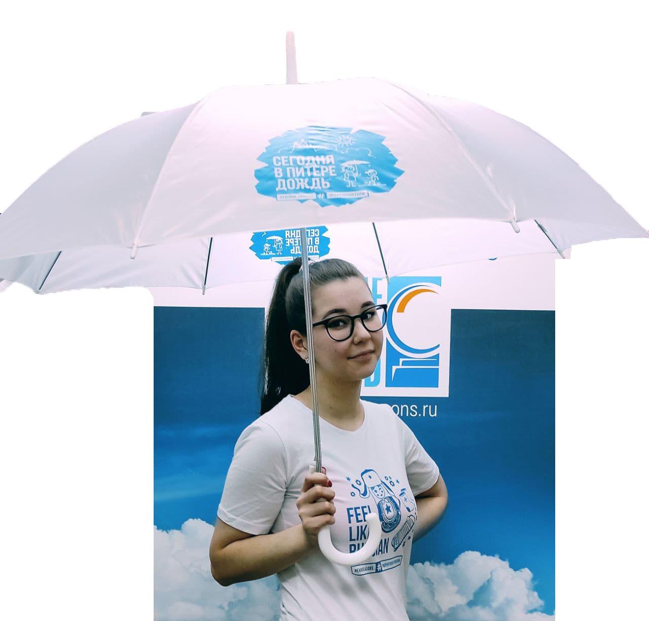 Брендированный белый зонт трость