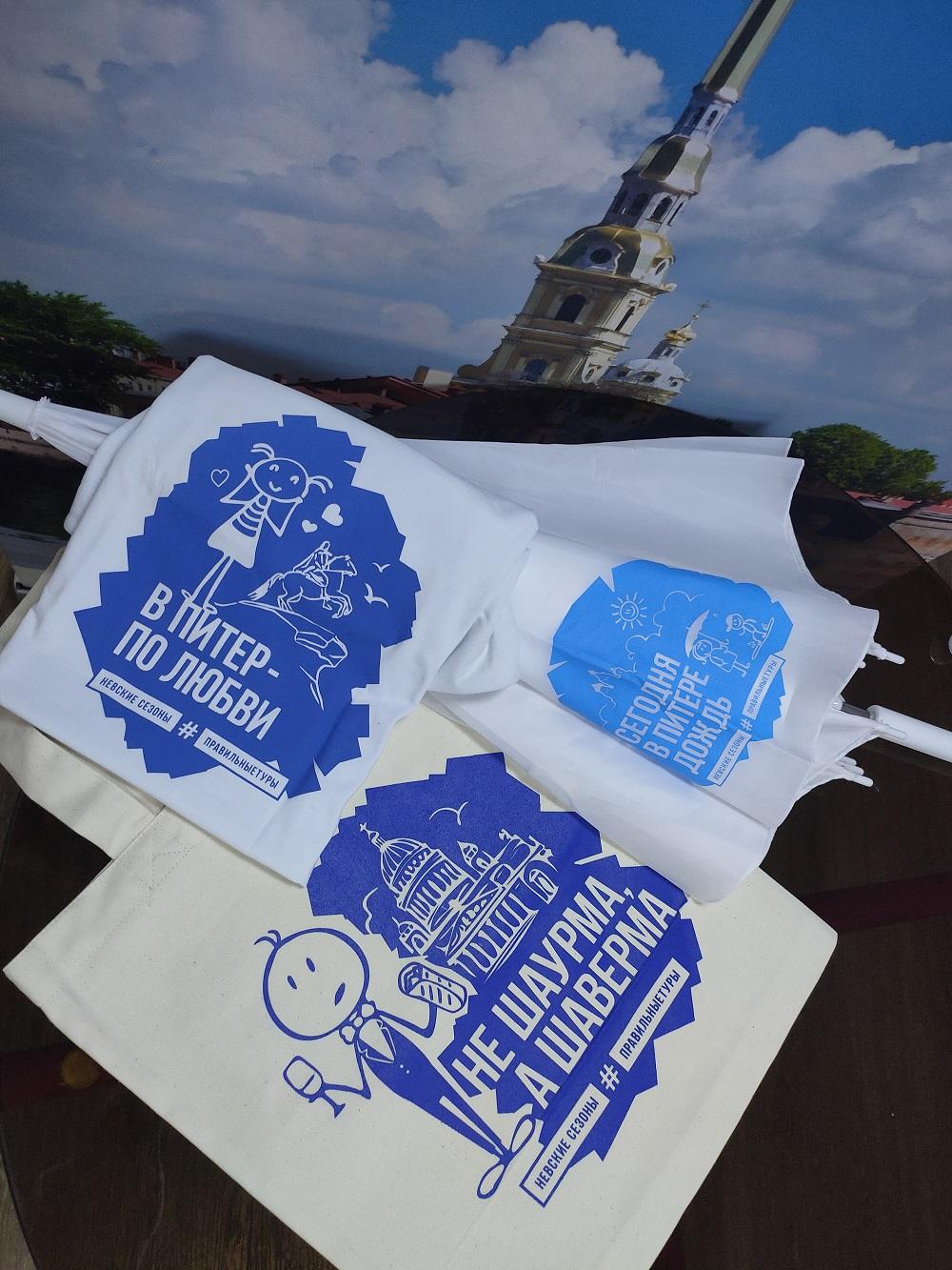 Сумка + футболка + зонт