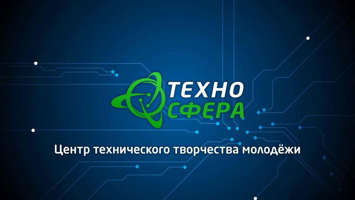 (c) Techno-sphere.ru