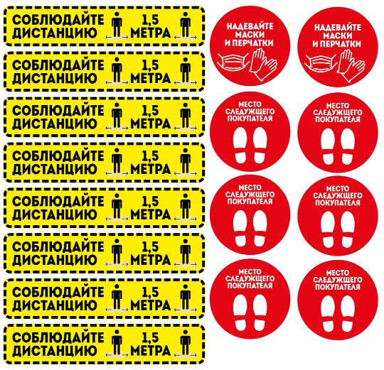 Защитные экраны для лица с Вашим логотипом