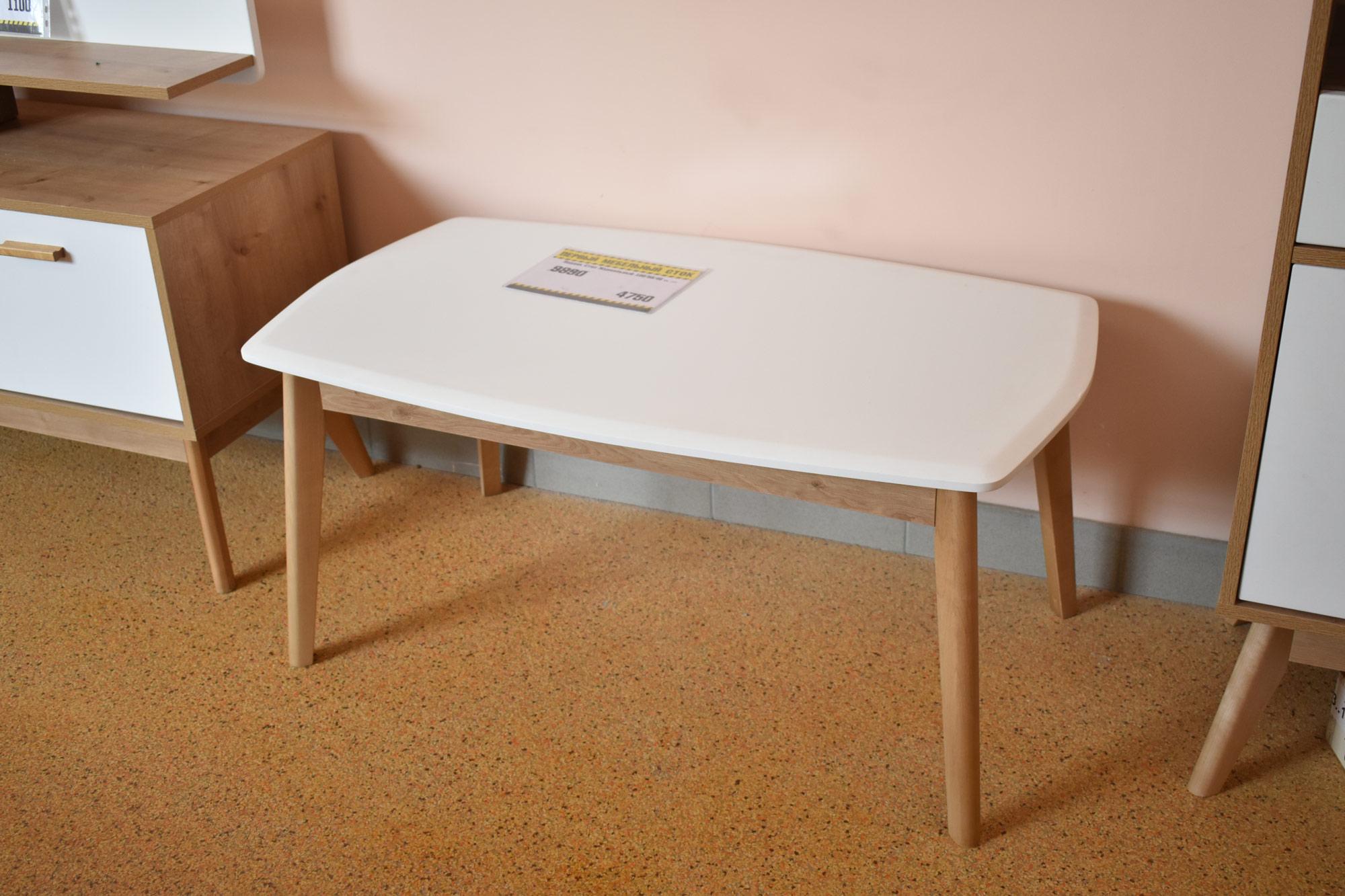 картинка Нордик журнальный стол* от магазина Мебель Сток