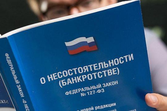 """ФЗ """"О банкротстве"""" 127-ФЗ"""