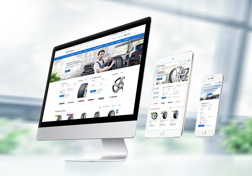 Аспро: Шины и диски 2.0 - интернет-магазин