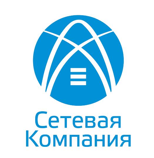 """ОАО """"Сетевая компания"""""""