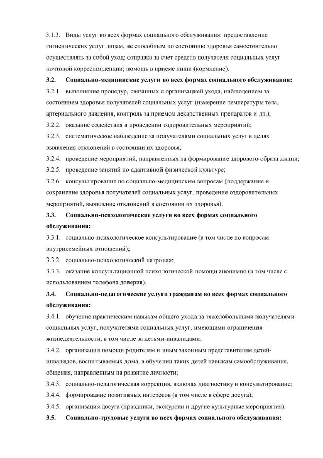 Методика_Инкубатор_10
