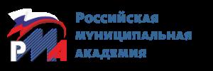 Российская муниципальная академия - партнер Онлайн-клуба СОДЕЙСТВИЕ
