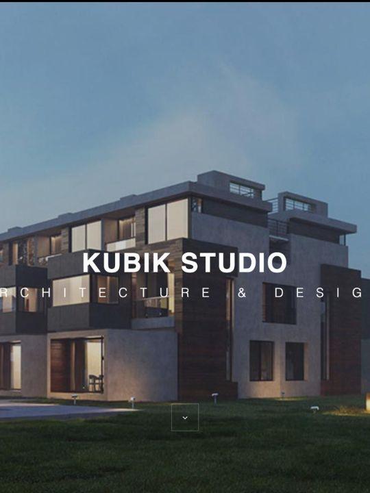 дизайн студия Kubik Studio