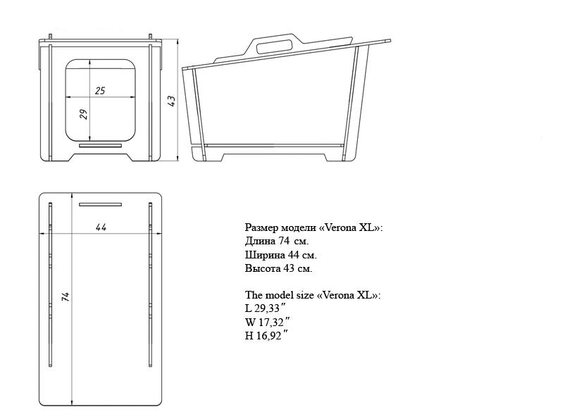 картинка Домик для питомца Verona XL от магазина Grando