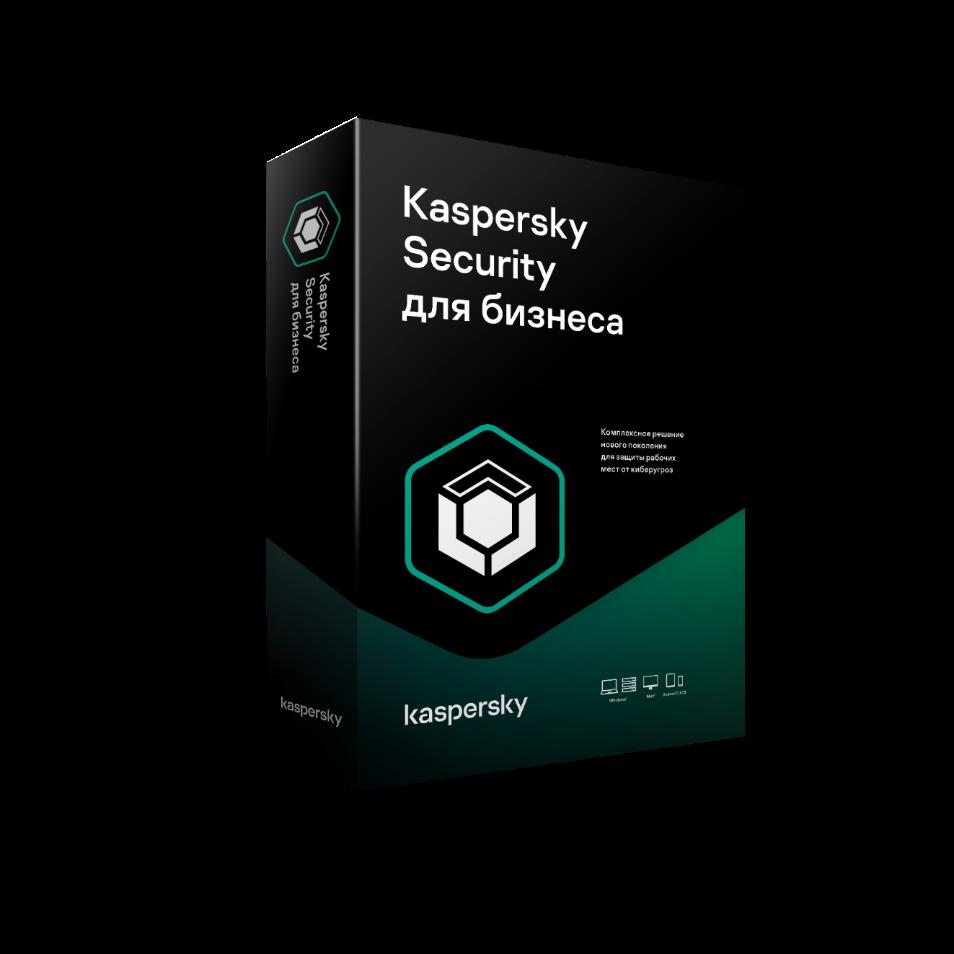 картинка Kaspersky Endpoint Security для бизнеса – Стандартный Renewal (продл) 1 year от интернет-магазина Programmnoe-obespechenie.ru