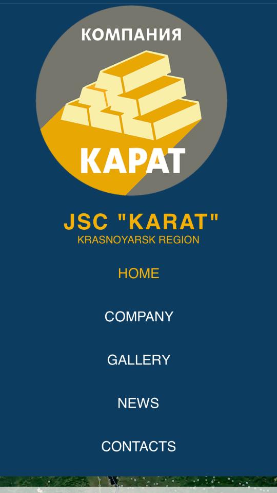 Сайт https://www.karatgold.co/ для АО Карат, г. Красноярск