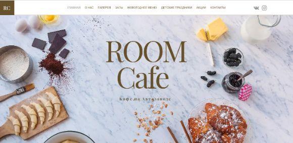 Главная страница сайта кафе в Нижнем Новгороде