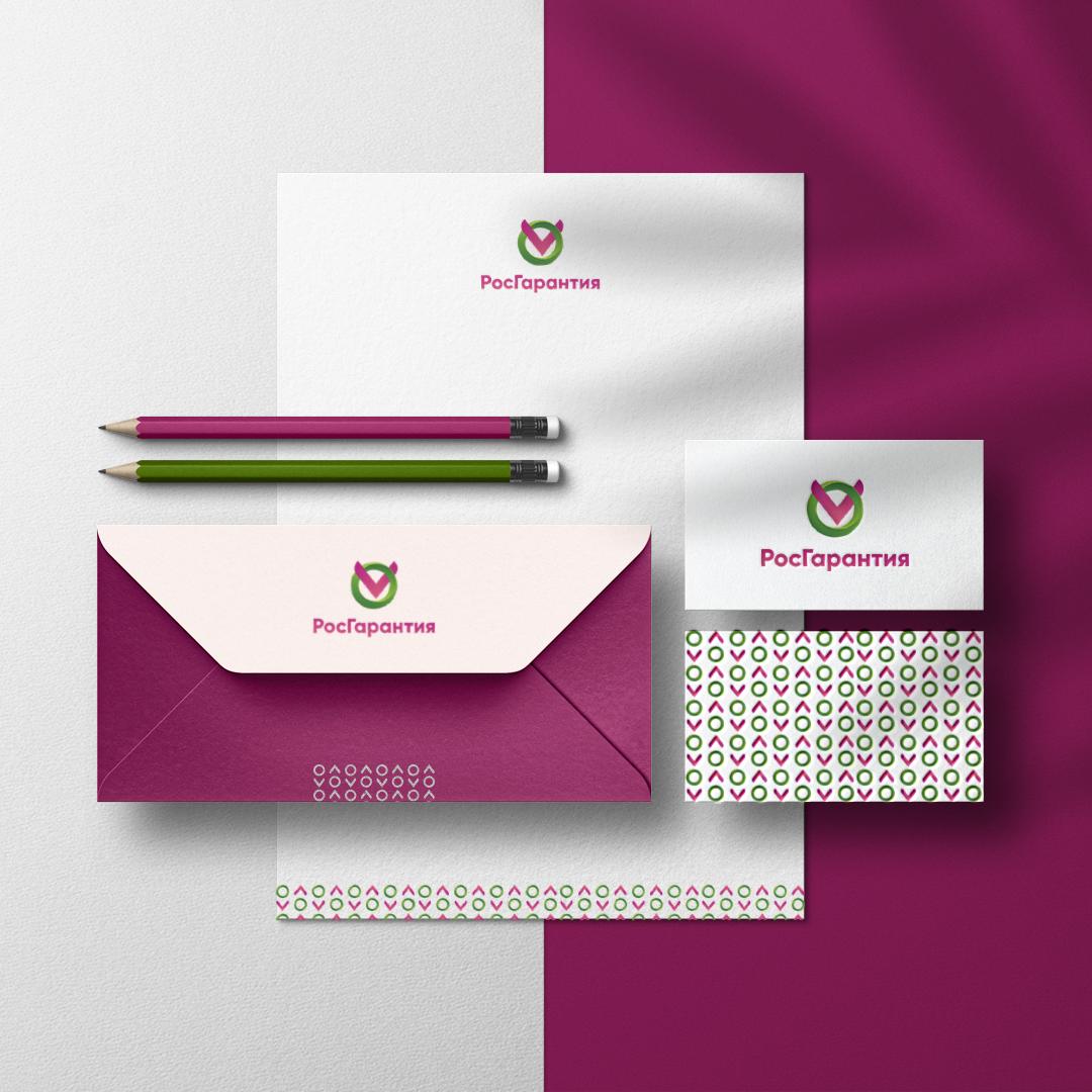 конверт, блан и визитки в фирменном стиле