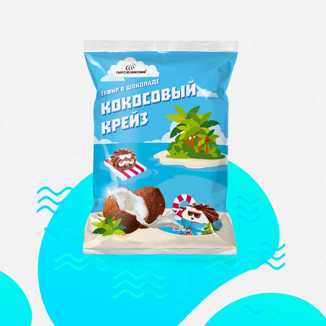 Дизайн упаковки зефира вкус кокос