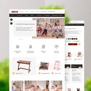 Разработка UI / UX дизайна сайта