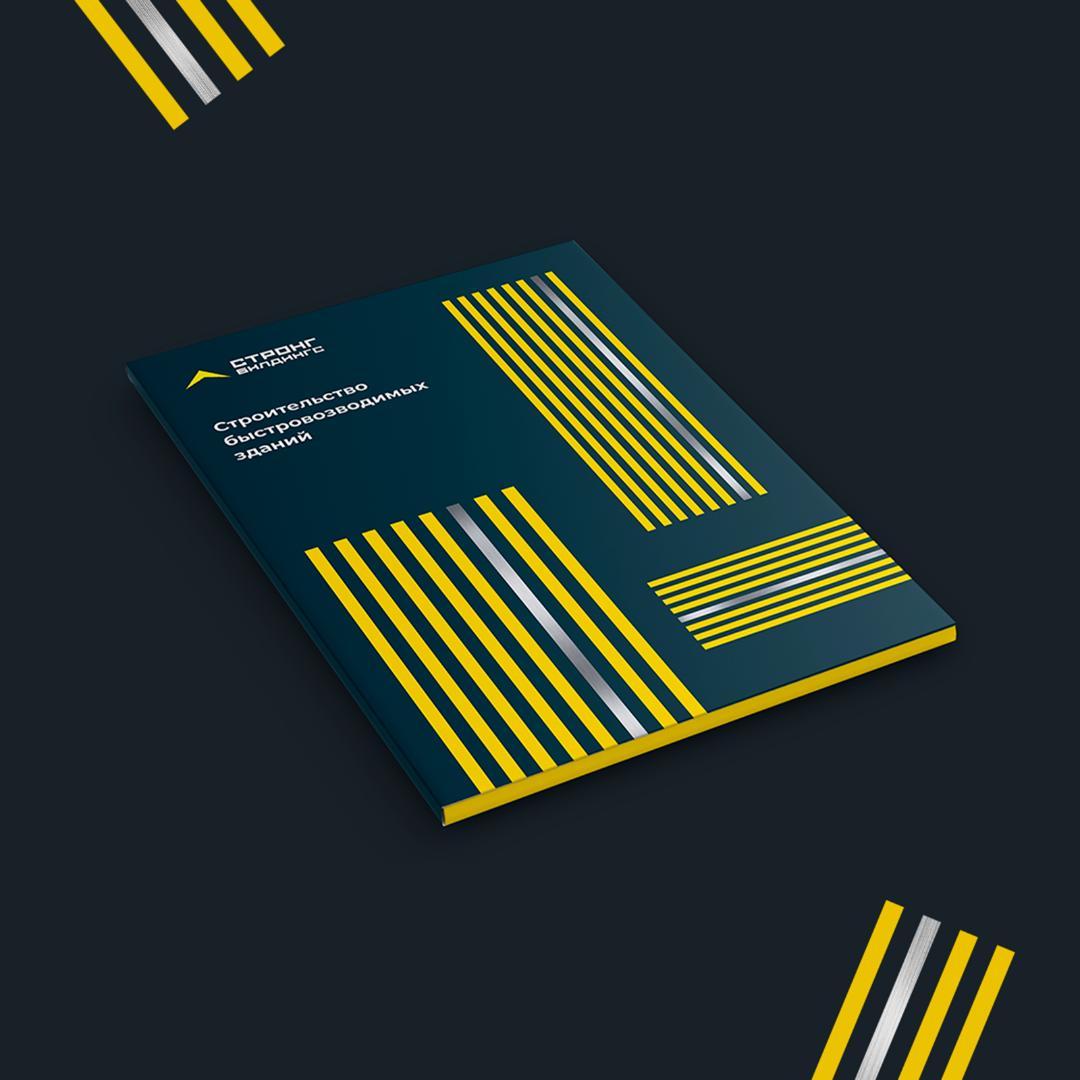 Дизайн папки для бумаг